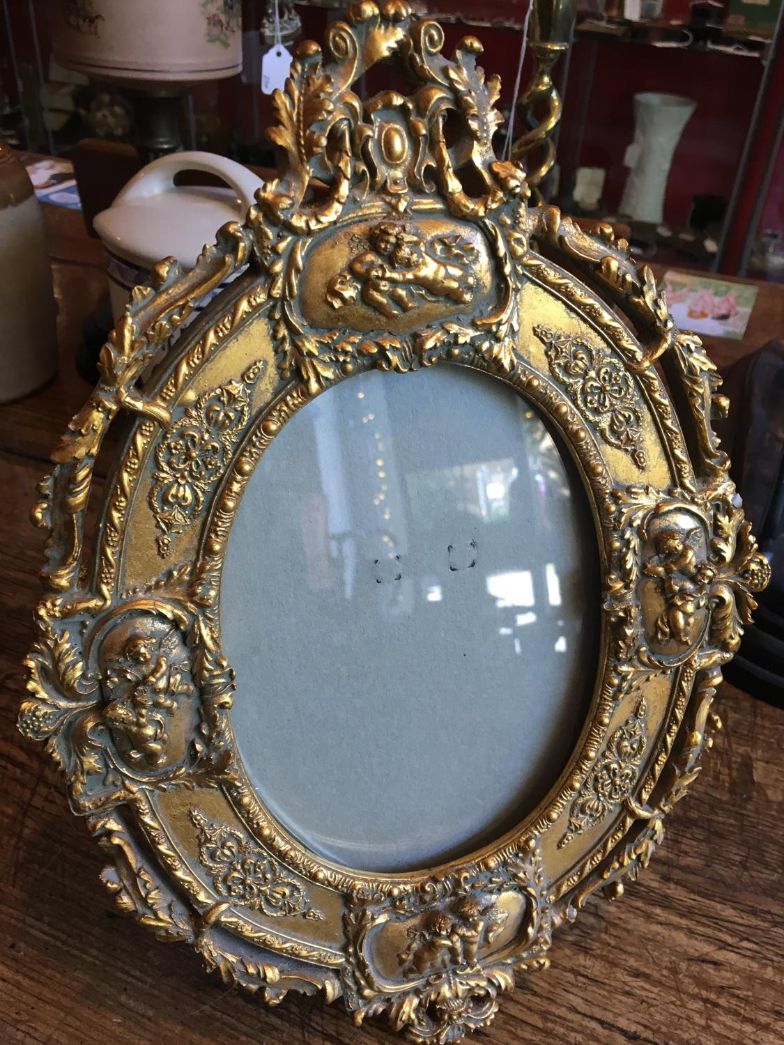 Ornate French Picture Frame