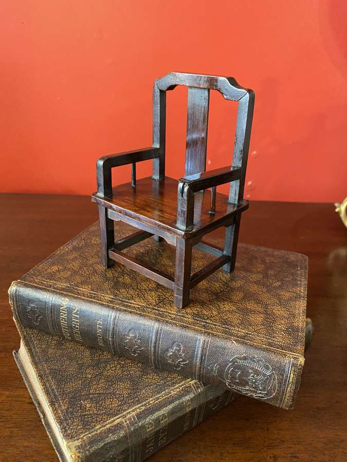 Chinese Hardwood Miniature Apprentice Piece Chair