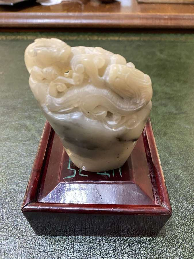 Chinese Carved Jade Seal With Boxed Wax
